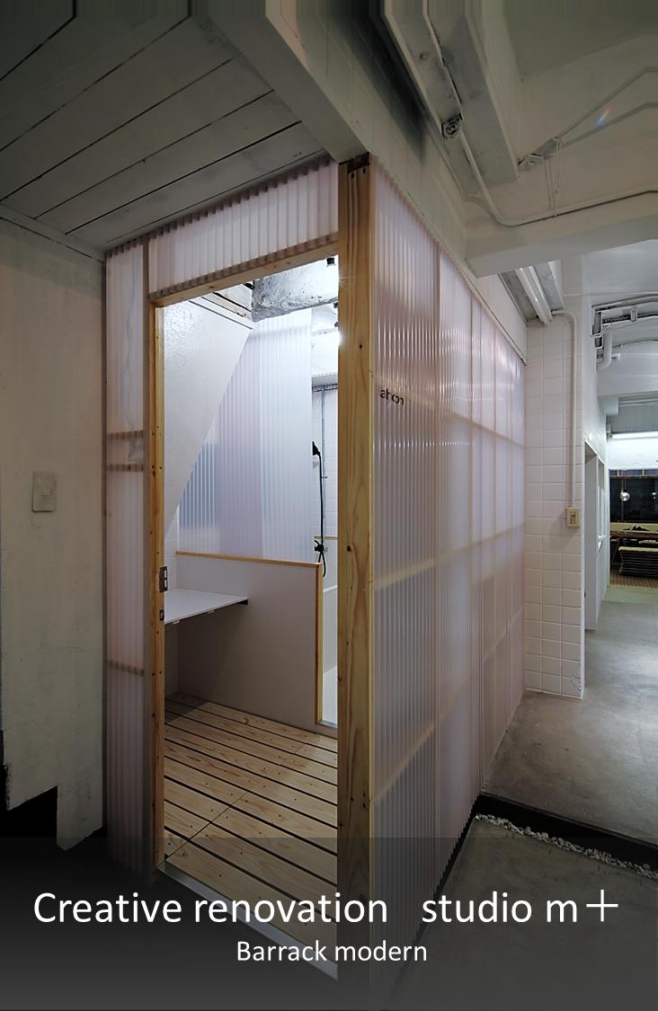 バラックモダン『透ける浴室』大阪に誕生した、ローコストシェアハウスリノベーション