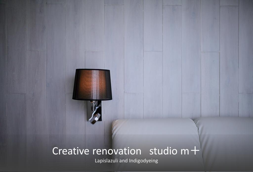 studiom+照明