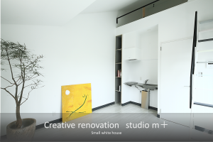 studiom+ 白い家 ななめメインPNG