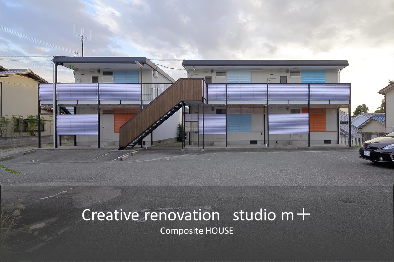 色彩で魅せる!『Composite HOUSE』大阪賃貸マンションリノベーション