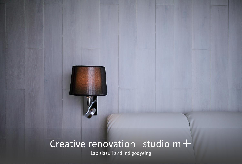 studiom+照明ブラケット