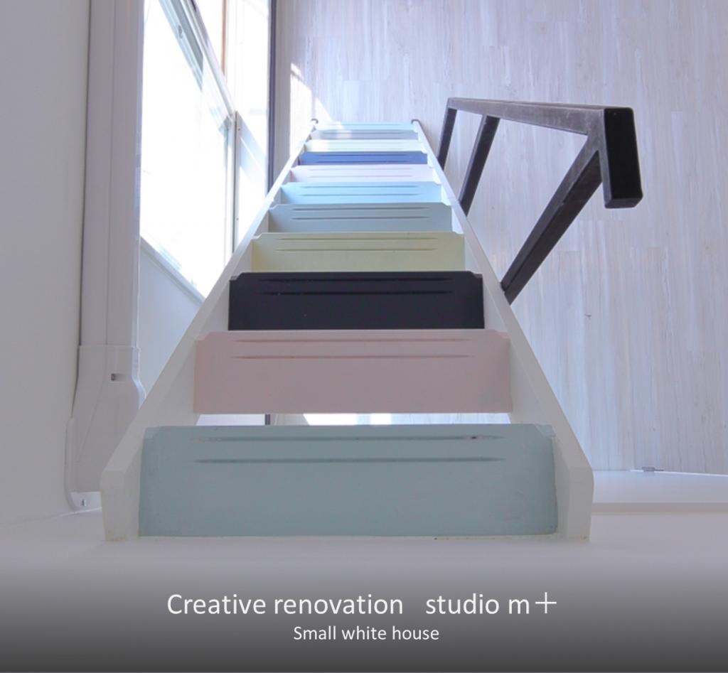 階段を使ったリノベーションアイデア