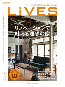 LIVES 大阪リノベーション
