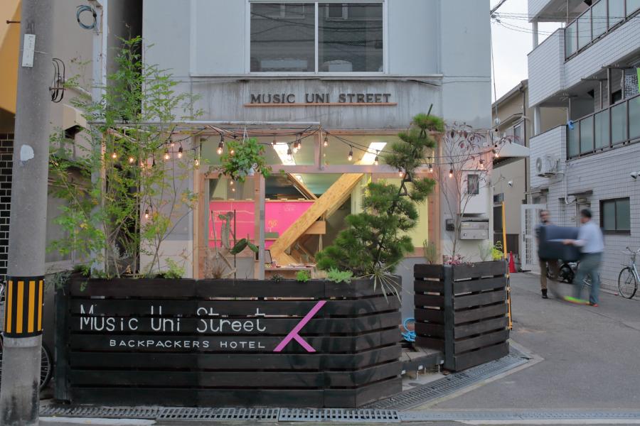 Music Uni Street