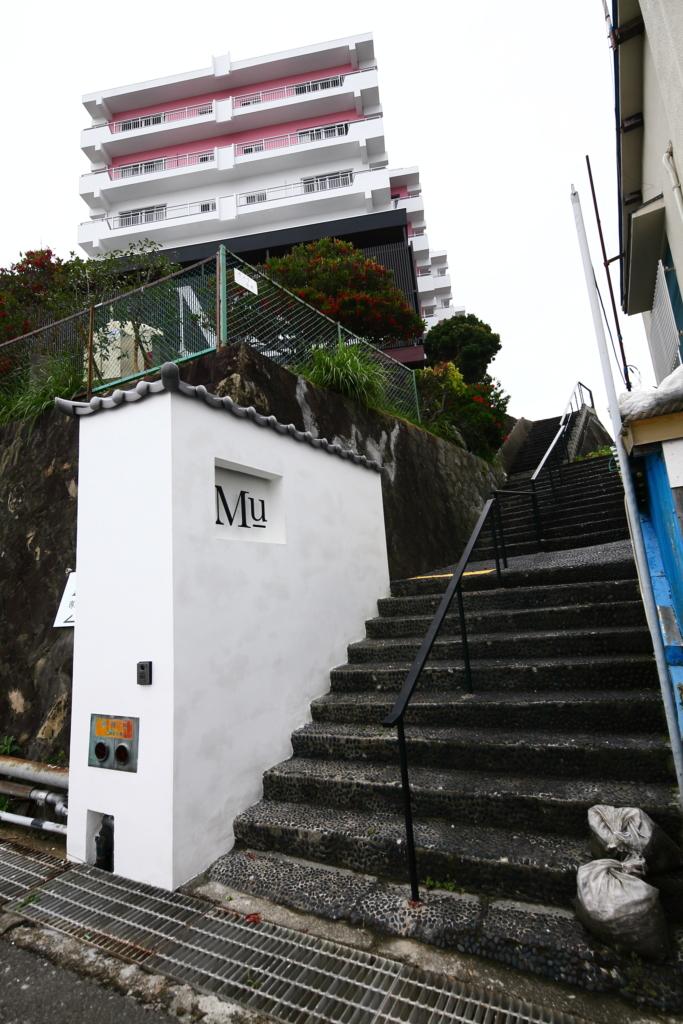 お城のように漆喰で造られたゲストハウスの入口サイン。