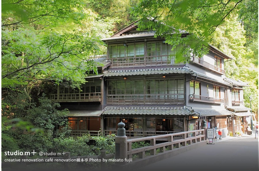 古民家リノベーション「黄土漆喰を再現」箕面橋本亭
