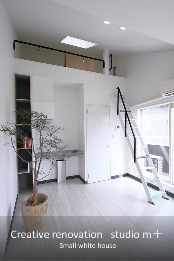 賃貸アパートリノベーション大阪「太陽がキッチンに降り注ぐ家」小さな白い家