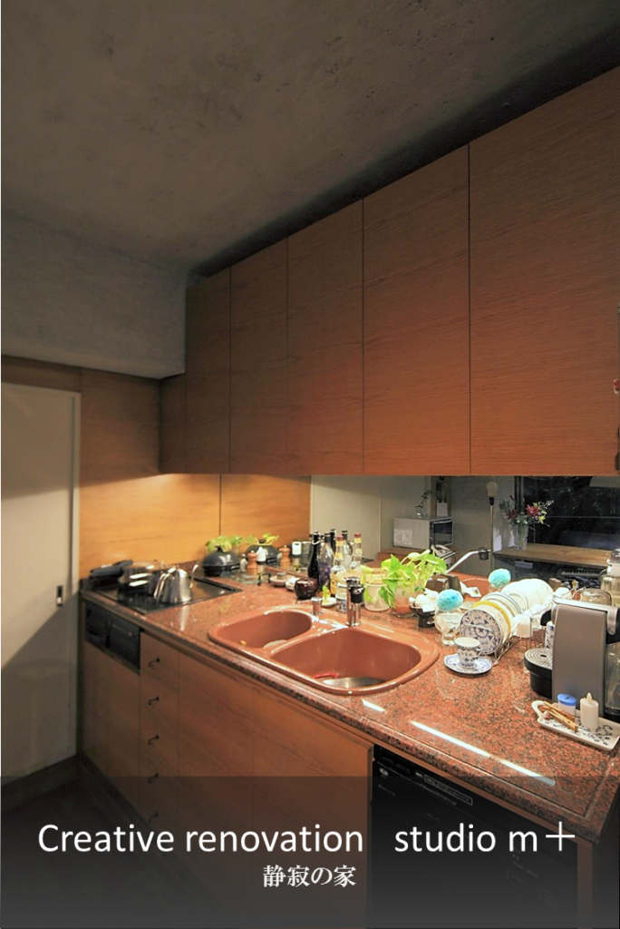 ミラーを貼ったチークのキッチンと御影石