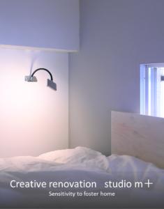 寝室リノベーション