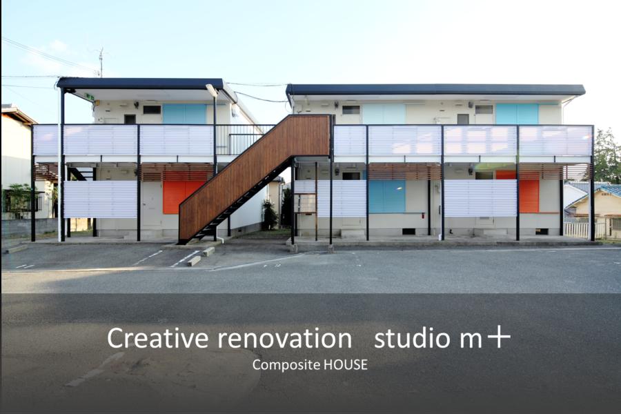大阪 賃貸リノベーション 「青色水色橙」Composite House