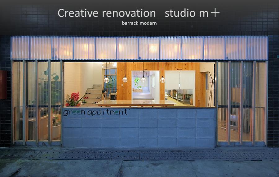 民泊・シェアハウスリノベーション 大阪 「透ける浴室と光る天井」 Barrack modern