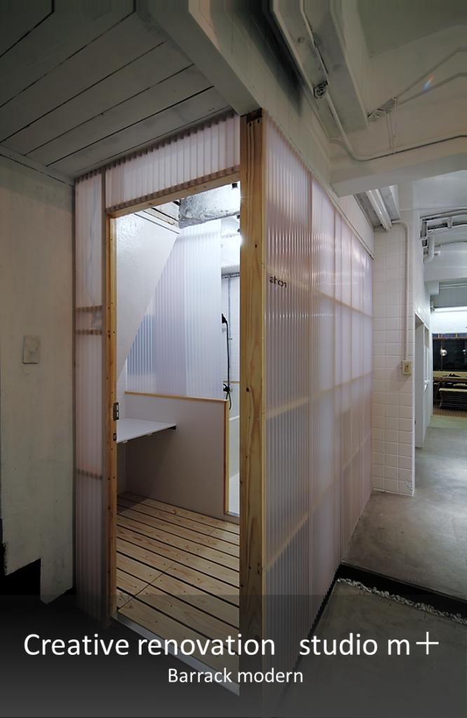 透ける浴室