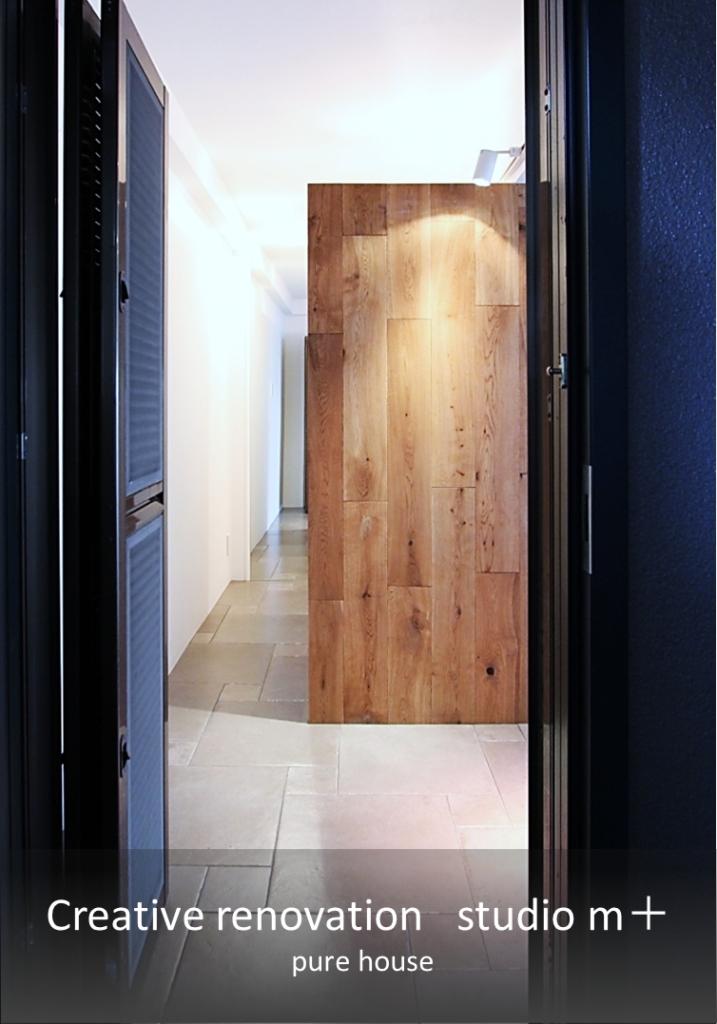 無垢板の玄関リノベーション